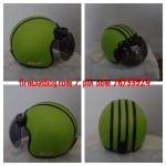helm bogo kulit hijau