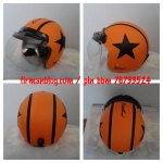 helm bogo kulit orange